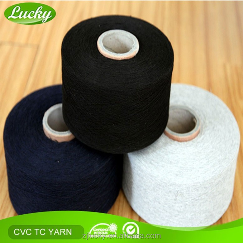 Cnlucky factory NE4S weft blanket cotton yarn