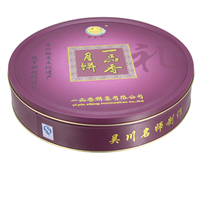 custom design tin packaging containers for clothes,round T-shirt tin box for gift