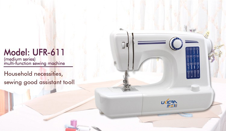 multifunction Domestic Sewing Machine