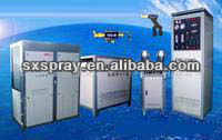 thermal protection spray (plasma spray machine,powder coating)