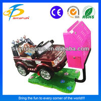 electronic machine Classic car outdoor entertainment games
