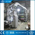 plastic bag printing machine price