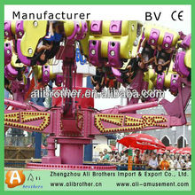 2013 Chinese New Products Amusement Park Rides Super Thrill Rides energy storm