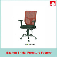 Office chair pictures,office chair with massage,discount office chairs SD-202