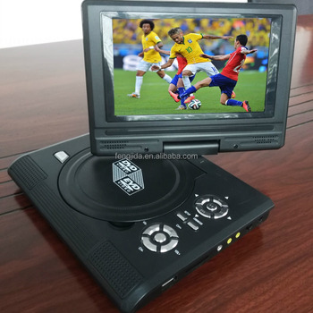 Hot Sales 7 inch LCD screen mini portable dvd player with rough surface