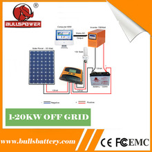 Factory direct sale price 5kva solar system 5kva solar power for home