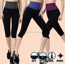 Leopard print high-waisted seven-point skintight running and jogging pants ladies' yoga pants.