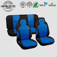 Worldwide Famous knitted car seat cover pattern