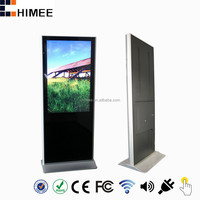 HQ320-C5-T 32 inch China Shenzhen Manufacturer intel dual quad core IR touch computer case with computer softwares