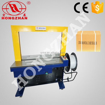 Hongzhan AST/CS series top & bottom Stainless Steel Carton Packer with 220V