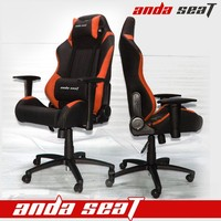 Wholesale High Back Orange Leather Office Chair With Lumbar Support and Headrest Cushion AD-9