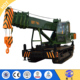 customized crawler crane factory
