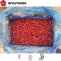 Competitive Price IQF Frozen Organic Raspberry