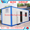 prefabricated sandwich panel house container house made in China
