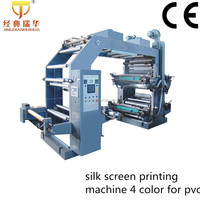 Ceramic anilox roller printing machine 4 color for pvc