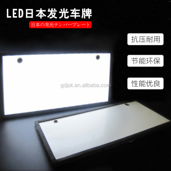 LED Car license plate supply to Japan, USA,Europe,and Australia