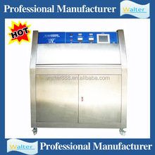 uv light test chamber/uv tester/uv chamber