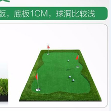 OEM Indoor and Outdoor Golf Putting Green Trainers/Golf Putting Practice Mat
