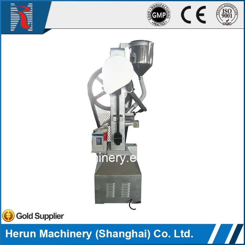 HTHP-I/II the best quality single punch tablet press
