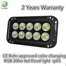CE Rohs approved color changing RGB 300w led flood light ip65