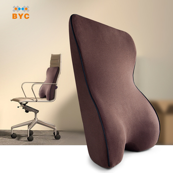BYC Ideal For Home And Office Memory Foam Seat Cushions For Chairs