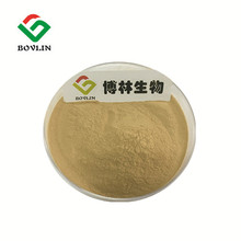 Factory Supply Oyster Shell Extract Powder for Oyster Tablets