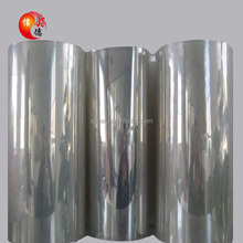 Custom printing metallized aluminum pet film with high quality
