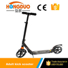200mm two wheel adult scooter folding adult scooter