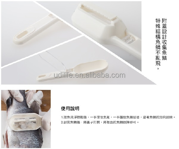 Fish Cleaning Tools, Fish Scale Remover