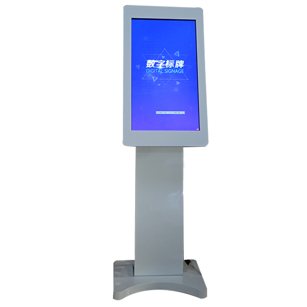 Android Totem touch screen advertising kiosk with free remote control software