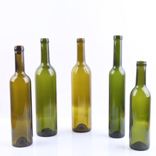 Hot selling screw blue coloured wine glass bottle