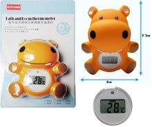 water proof baby hippo bath thermometer