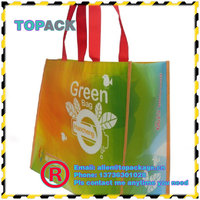 pp non woven silk printing packing bag for cloth