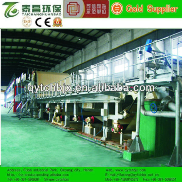 2100mm White Board or Grey Board Recycle Paper Making Machine