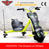 motorized drift trike for sale