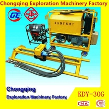 2014 Hot Cheapest Multi-function KDY-30G Mini Horizontal Directional Drilling Machine