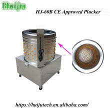 Poultry plucking machines /Chicken dressing machine/chicken plucking machine HJ-50B