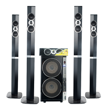 wireless 5.1 / 7.1 home theater system with 1000W