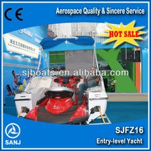SJFZ16 Combined Boat--for SANJ,Yamaha,Seadoo&Kawasaki jet ski, with CE& best quality