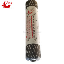 1.2mm 1.5mm 2.0mm self-adhesive waterproof membrane for construction