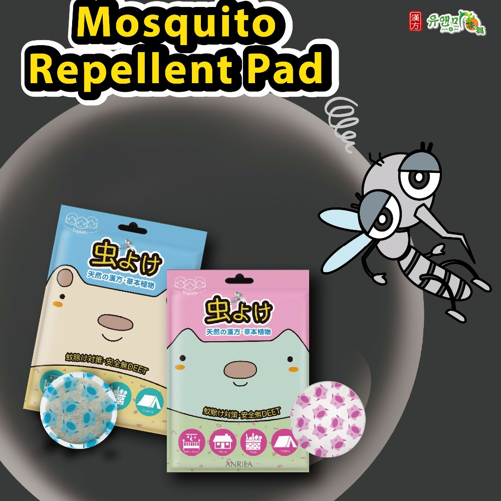 No mosquito bite avoids zika virus diseases anti German cockroach repellent patch