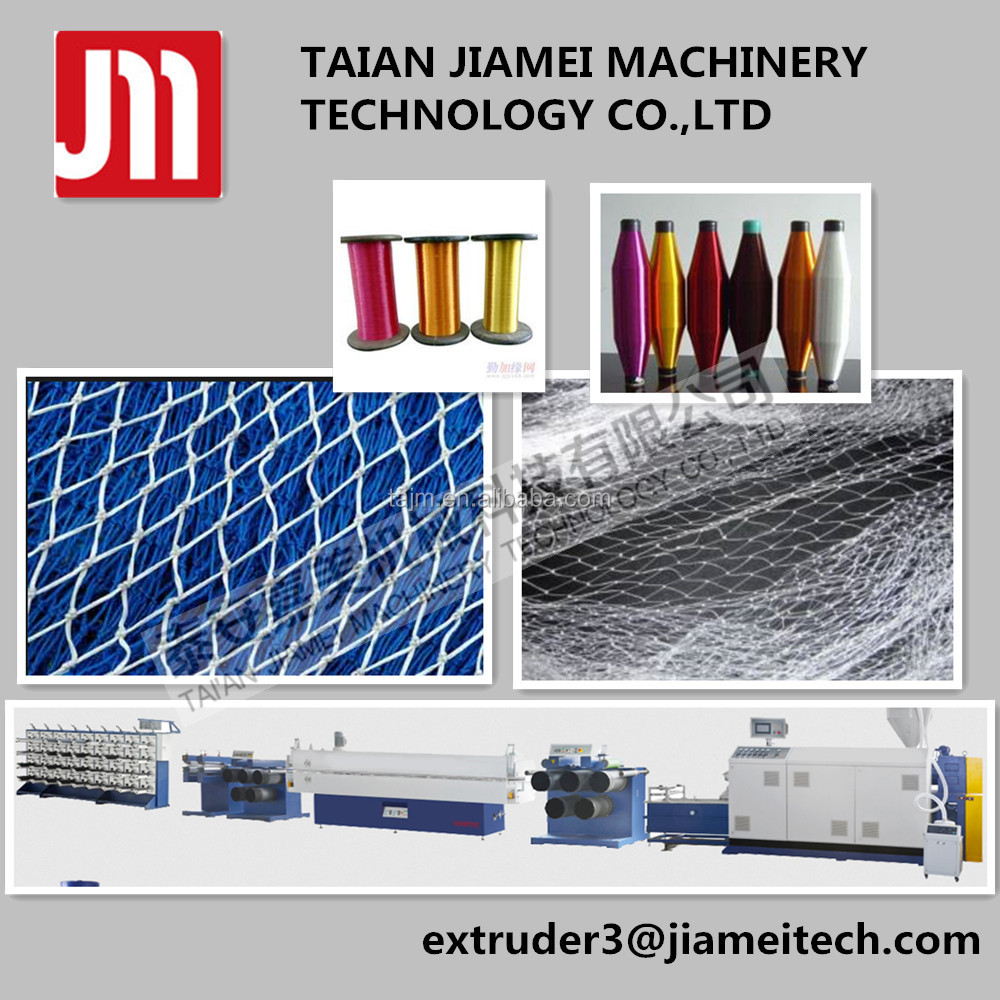 pet hdpe pp monofilament/splitfilm /yarn extruder machine/ polypropylene yarn extrusion production line