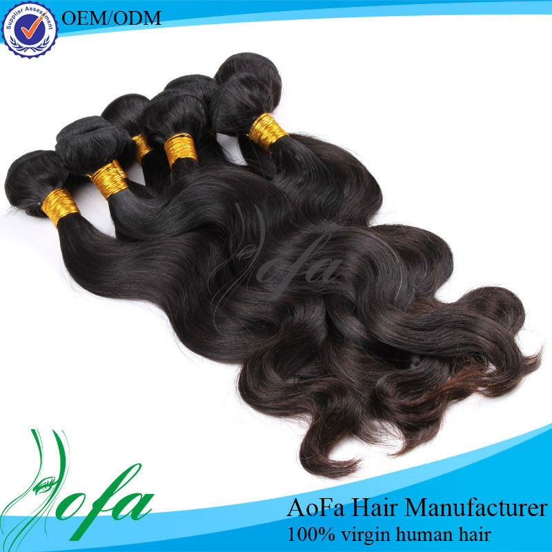 Double machine weft loose wave beijing hair color