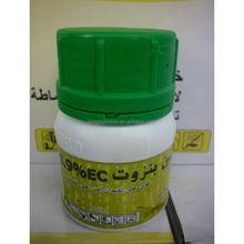 King Quneson Customized Label Benzoate Emamectin