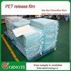 offet printing and screen printing pet film