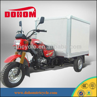 300 Cargo adult pedal car three wheel motorcycle for sale