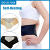 China magnetic self heating tourmaline therapy waist support belt