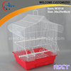 rattan bird house cage trap for birds