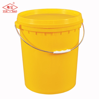 Custom poultry farming equipment large 20 liter water cheap pail plastic bucket