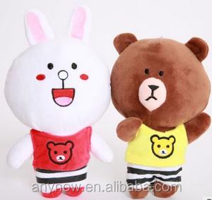 Korimco Stuffed Animals - eBay
